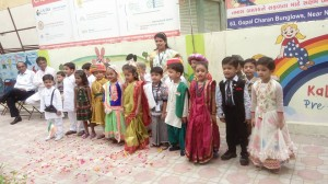 KPrS Vastral - Ahmedabad